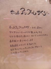 Dvc00381_2