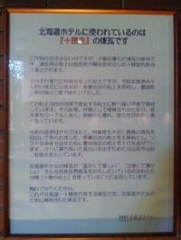 Dvc00846_2
