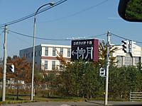 Pa271823