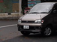 Pb182025