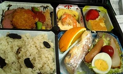松原亭のお弁当