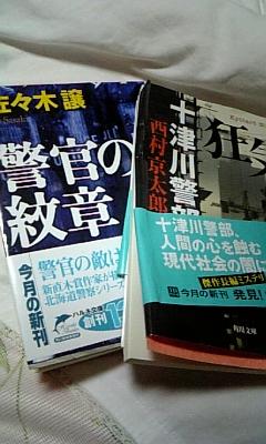 雨の日=読書