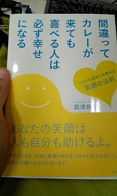書店で出合いました(*^_^*)