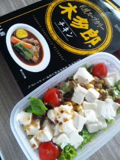 お昼ご飯(<br />  164)