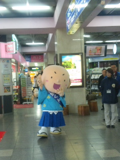 和歌山駅で