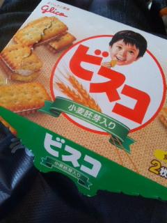美味しい(o^<br />  〜^o)