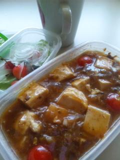 トマトいり麻婆豆腐