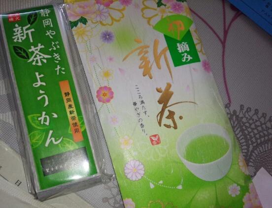 新茶セット